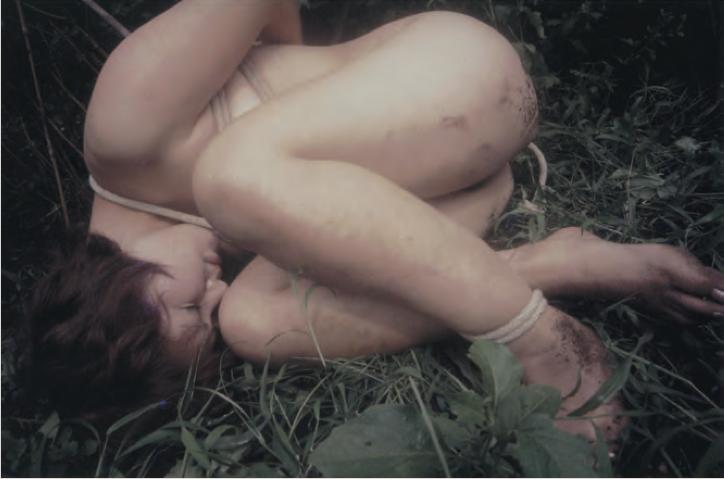 DAÏDO MORIYAMA ( sans titre, 1970-1971)
